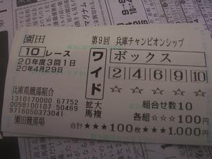 CIMG-b4132.JPG