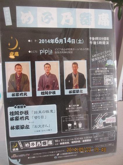 IMG_c5462.jpg